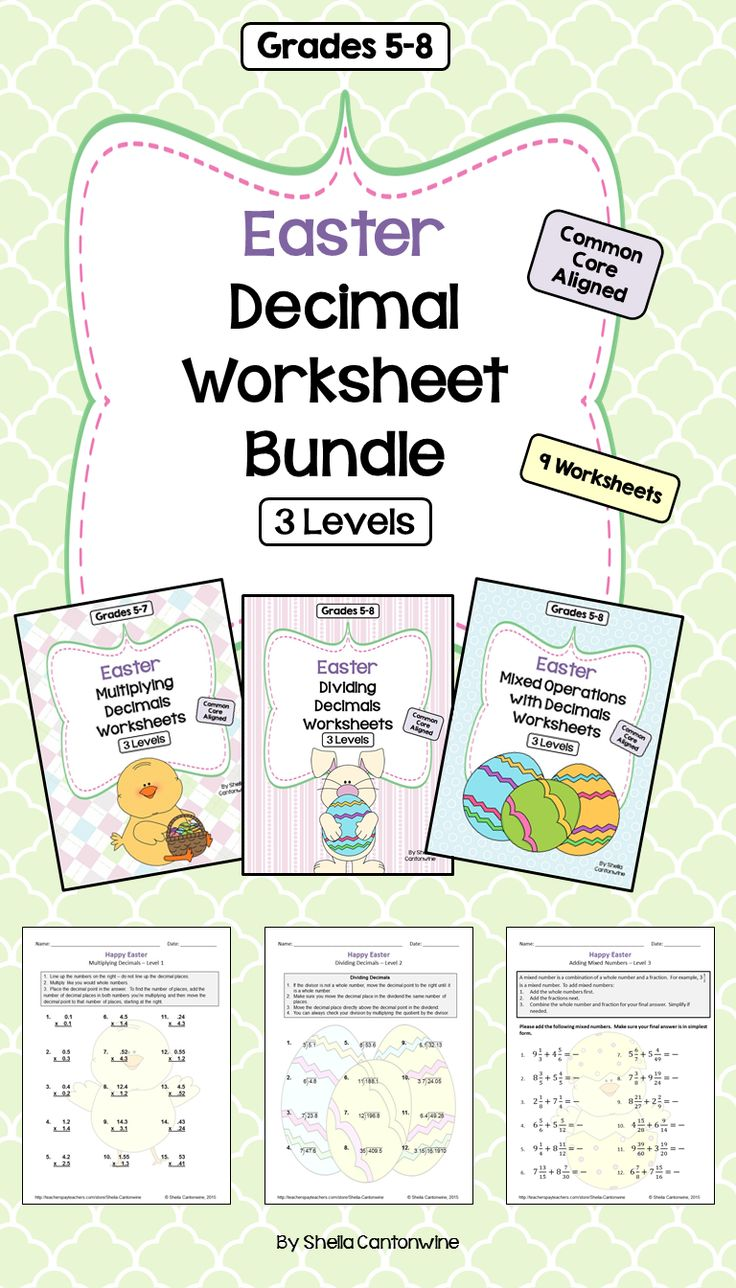 Best 25 decimals worksheets ideas on pinterest math fractions easter math decimal worksheet bundle differentiated with 3 levels robcynllc Images