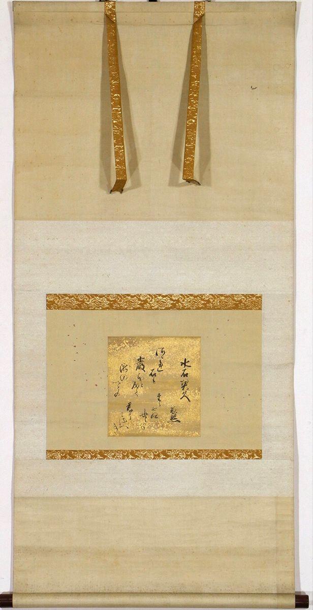鷹司兼煕 (1660-1725) 水石契久 和歌色紙 | 鷹司, 関白, 官位