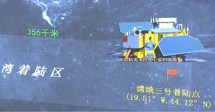 China's Chang'e 3 spacecraft landed on the moon at 8:11 a.m. EST on Dec. 14, 2013. This graphic is a depiction of Chang'e 3 with solar arrays deployed overlaid on imagery of its target landing site on the moon's Bay of Rainbows. Credit: China Aerospace Science and Technology Corporation