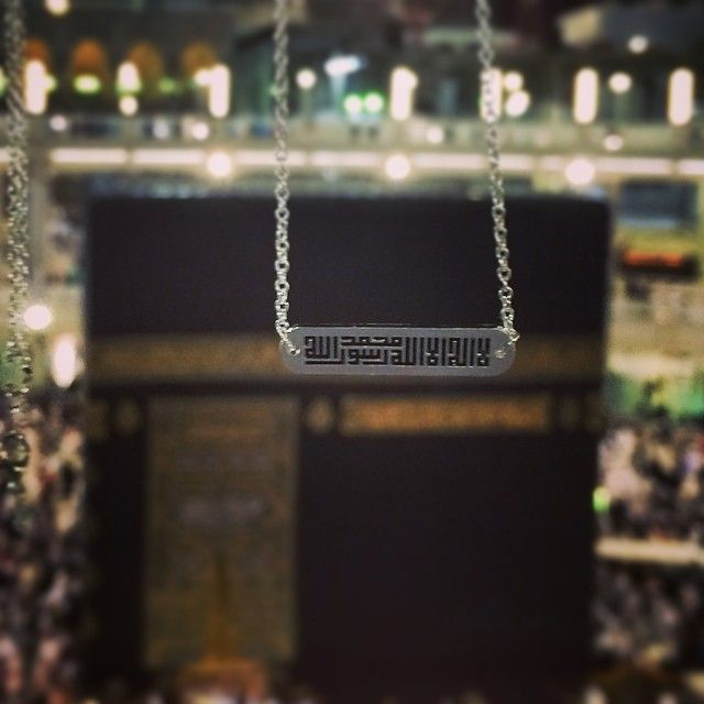 Shahada necklace makes it all the way to mecca,