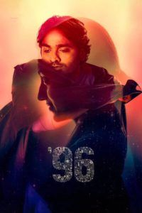 new tamil movies online 2019