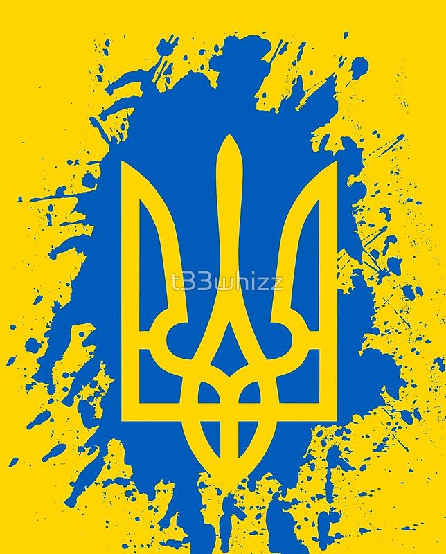 Ukraine #euro2016 #fans #specially #designed #products #supportyourteam #supportyourcolours #graphic #tees #Ukraine #amazing #design #football