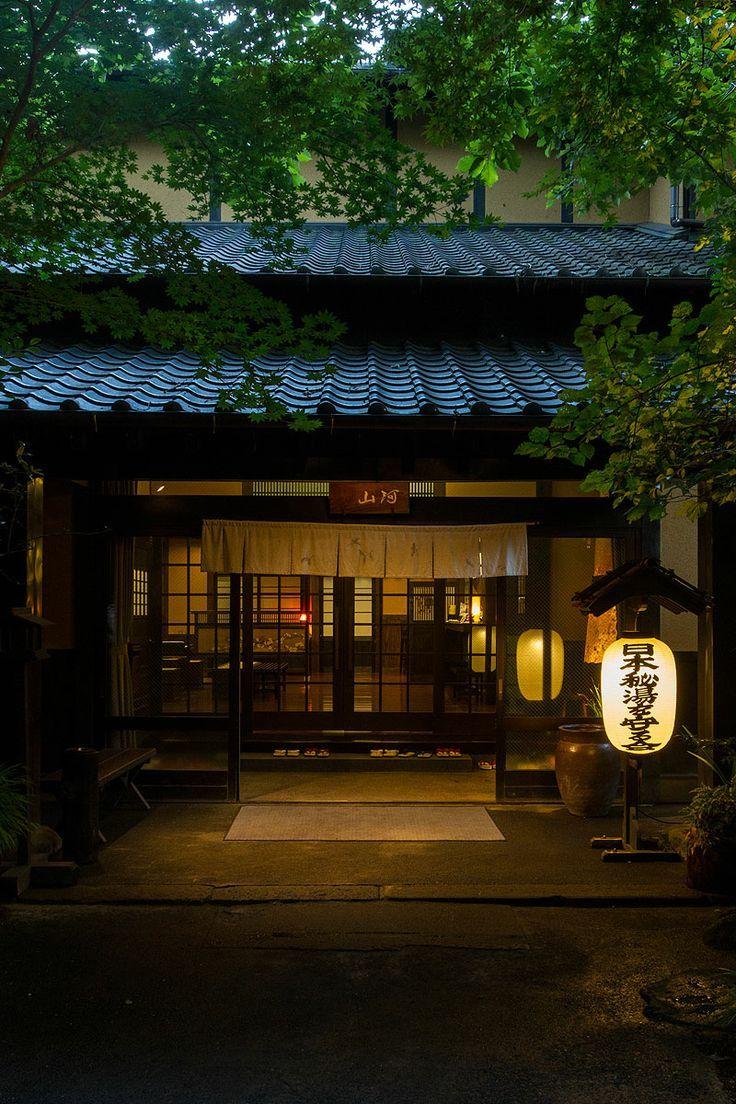 Japanese Inn, Kurokawa Onsen Hot Springs, Kumamoto, Japan 黒川温泉