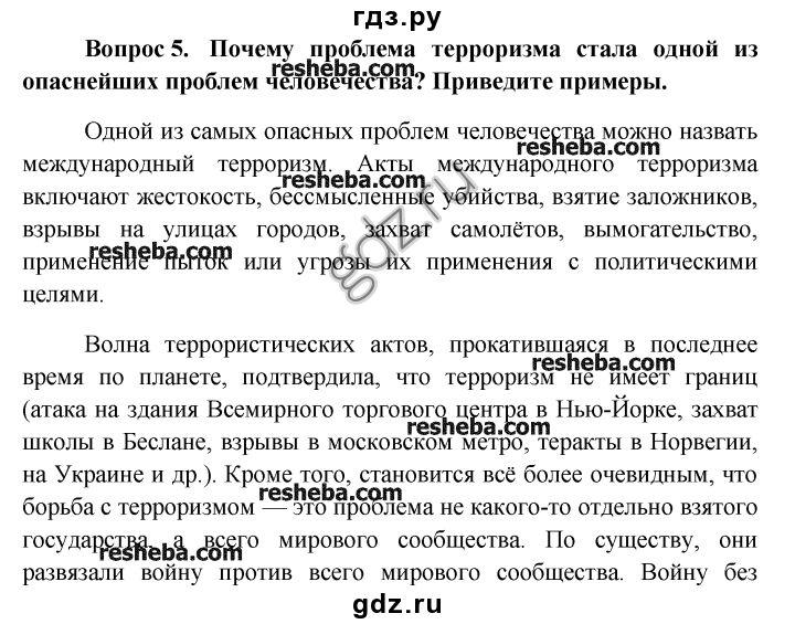 Happy english . book-2 гдз 7 класс
