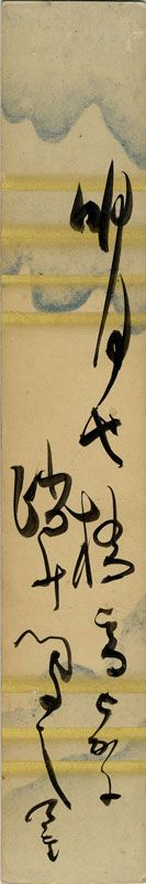 Calligraphy by NAITO Meisetsu (1847~1926), Japanese poet