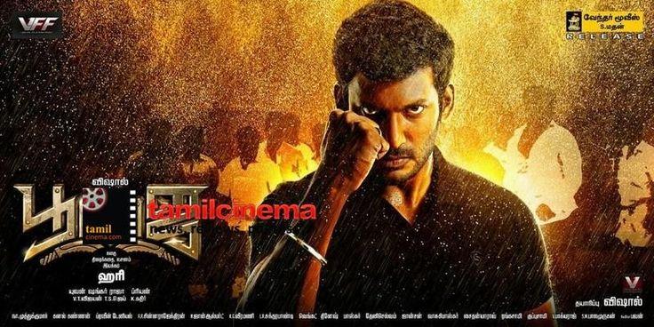 #Poojai Movie Posters - http://tamilcinema.com/poojai-movie-posters-2/  #Vishal #Hari #Shrutihaasan #Yuvan