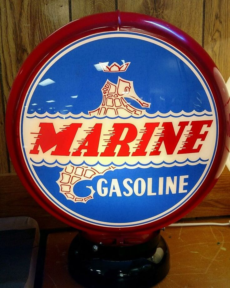 17 Best Images About Gas Pump Globes On Pinterest