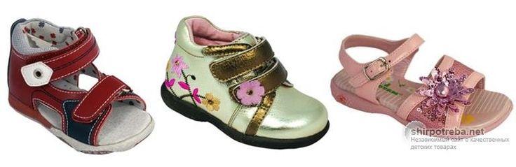 Парижская коммуна обувь адрес