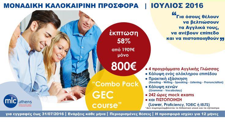 """Μοναδική καλοκαιρινή προσφορά Ιούλιος 2016 """"Combo Pack General English Course c1"""" Book now: info@mlcathens.gr   2103643039 mlc athens - Think English www.mlcathens.gr https://www.facebook.com/mlcathens"""