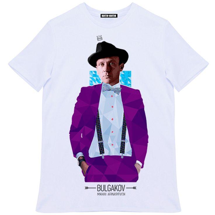 Теперь вы можете стать счастливым обладателем очень интересной футболки с портретом современного Михаила Афанасьевича Булгакова, который написал знаменитый шедевр - Мастер и Маргарита. Эта невероятная коллекция футболок \