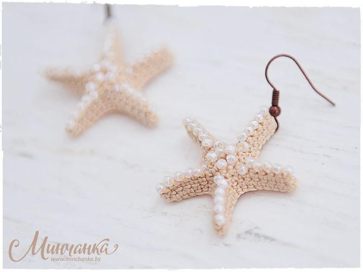 Minchanka: Starfish earrings - Russian crochet tutorial with diagram by Julia Kolbaskina. Free registration required. I used google translate and signed up!