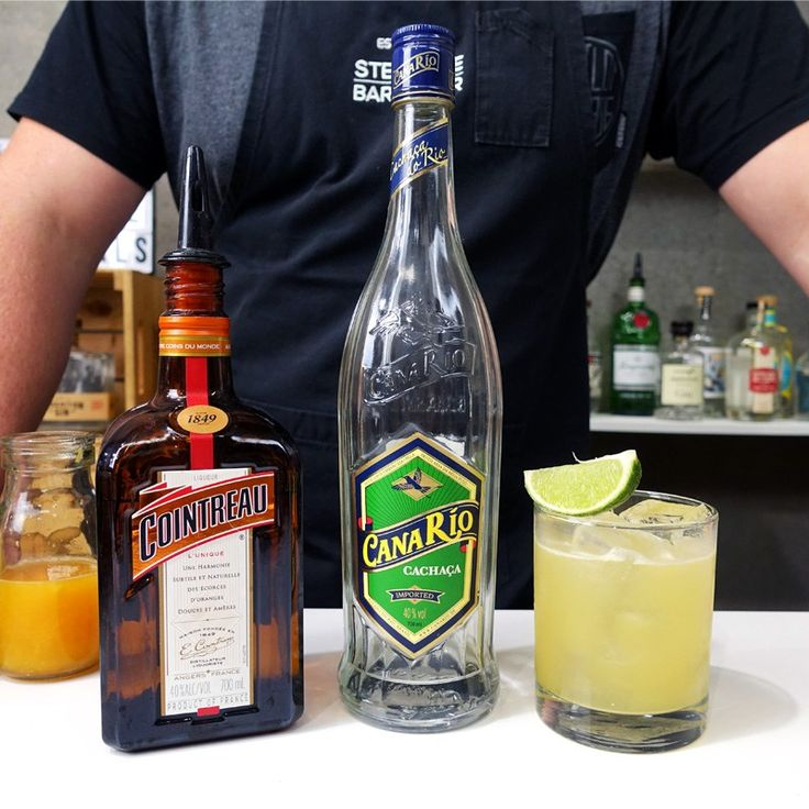 Cachaca Cocktail Recipe, the Brazil 66. Made with cachaca and Cointreau.