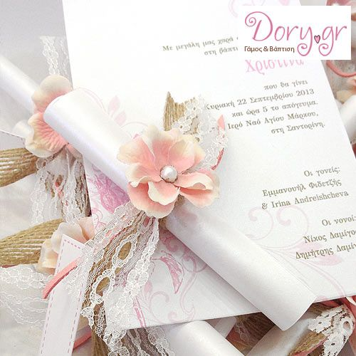 Dory.gr- Handmade baptism invitation in a vintage scroll style