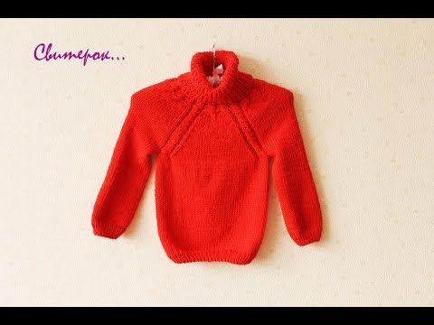 Вязание свитера спицами - ДЕТСКИЙ СВИТЕР #knitmomblog - YouTube