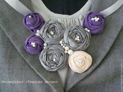 Приятное сочетание сиреневого с серым гарантирует своей хозяйке хорошее настроение на весь день. Благодаря своей неяркой цветовой палитре будет сочетаться со многими цветами в одежде. Пурпурные, бирюзовые, разные оттенки зелени, нюдовая цветовая гамма-  далеко не весь перечень палитры для возможного сочетания с этим украшением. Ожерелье состоит из разрозненных элементов (цветов), скрепленных между собой и посаженых на основу ( искусственная кожа). Украшают цветочки мелкие и крупные бусины…