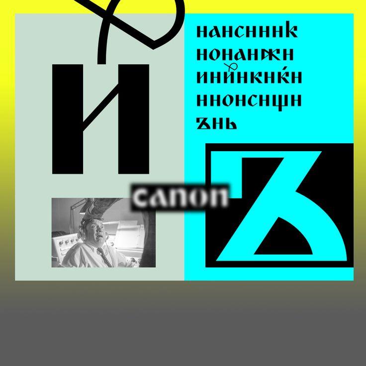 a5f3d257012165.59c4f957a3fd1.jpg (973×973)