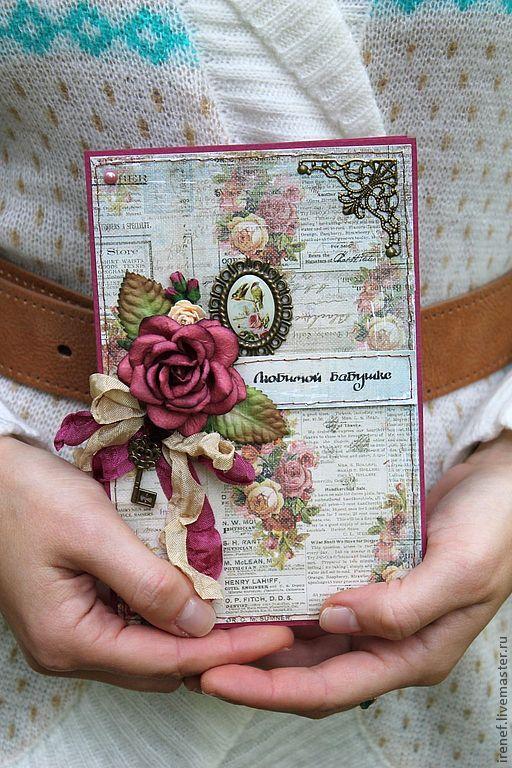 Поздравление днем, открытка для бабушки скрап