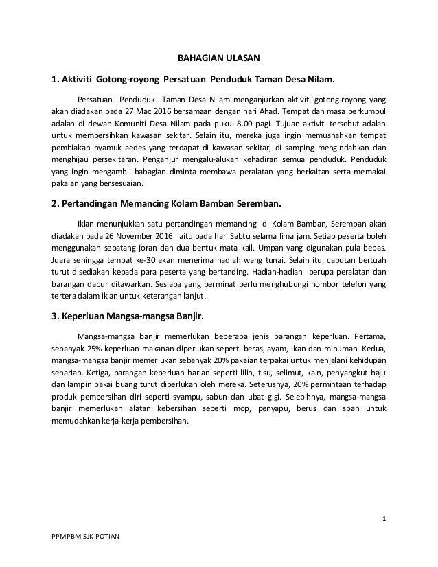 Bahagian Ulasan 1 Aktiviti Gotong Royong Persatuan Penduduk Taman Desa Nilam Persatuan Penduduk Taman Desa Nilam Menganj