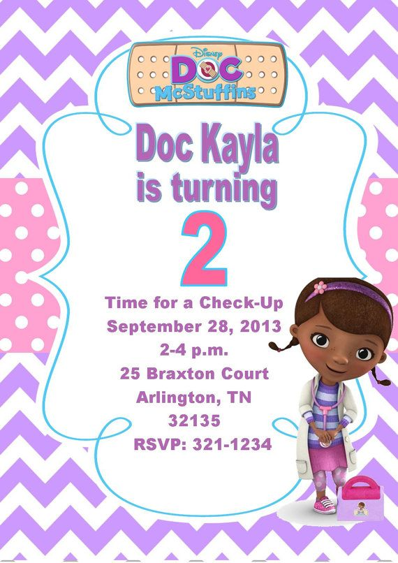 Doc McStuffins Inspired Invitation, Pink and Purple Doc McStuffins Invitations, Doc McStuffins Party Printables on Etsy, $8.99