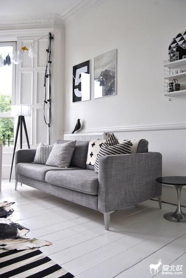 Ikea Karlstad Sofa With Chrome Legs Casa Pinterest