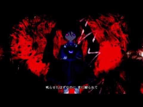【Vocaloid】DEVIL ALIVE【Hatsune Miku】