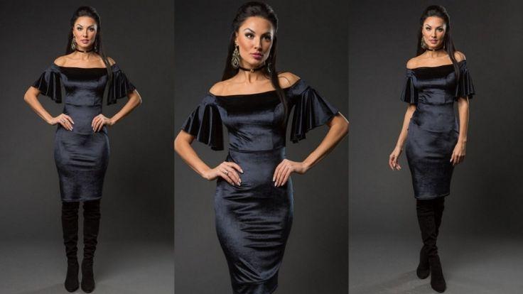 Средней длины изящное облегающее платье с открытыми плечами и воланами черный