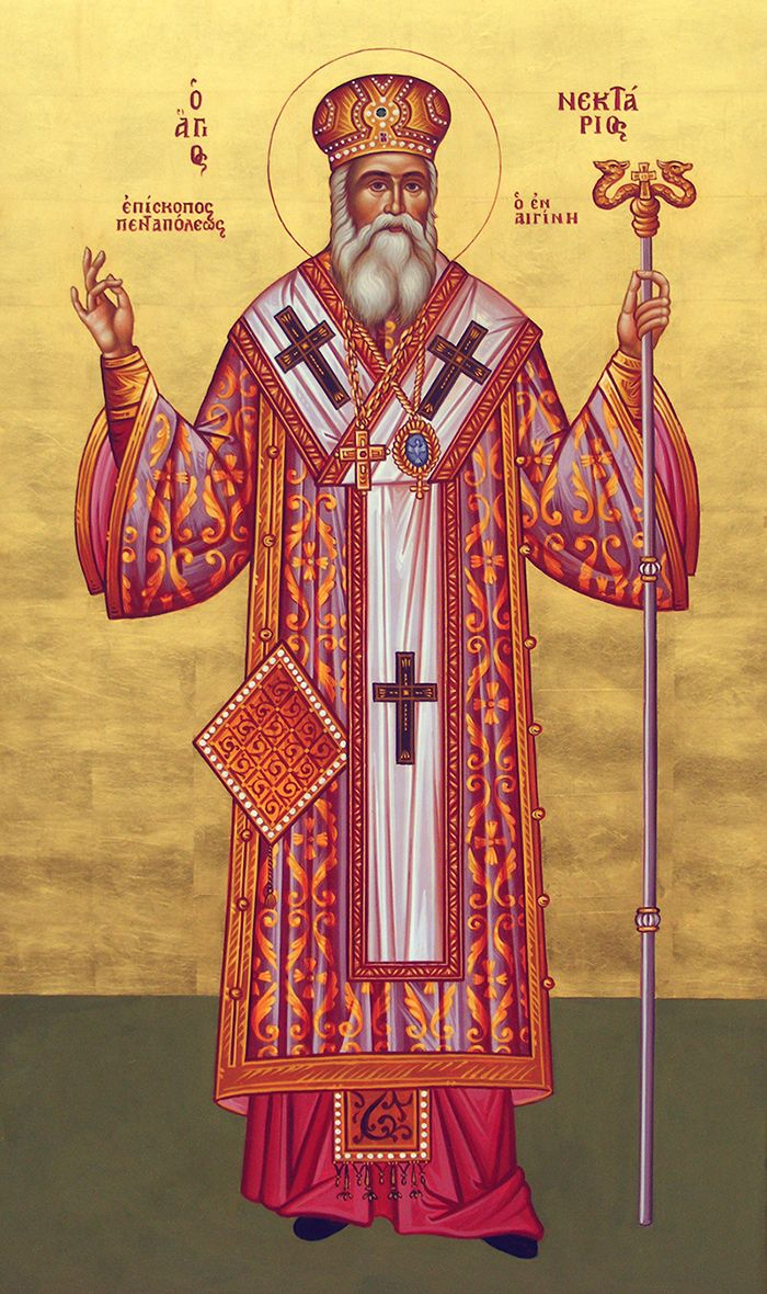 St. Nectarios (1846–1920), Metropolitan of Pentapolis and wonderworker of Aegina. #orthodox #christianity