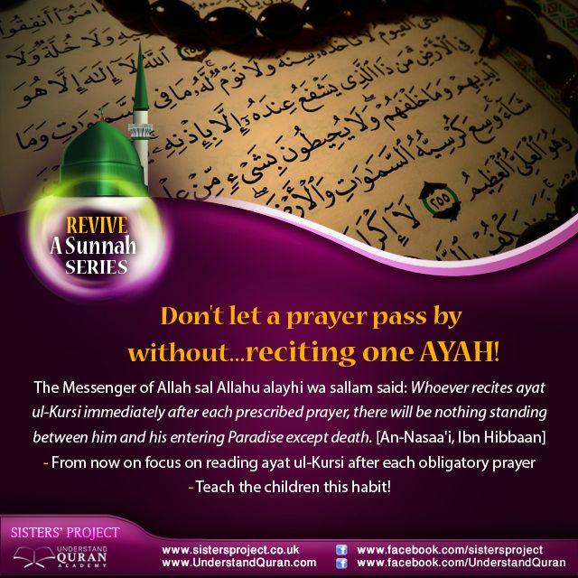 Revive a Sunnah: Recite Ayat Ul-Kursi - Understand Quran Academy