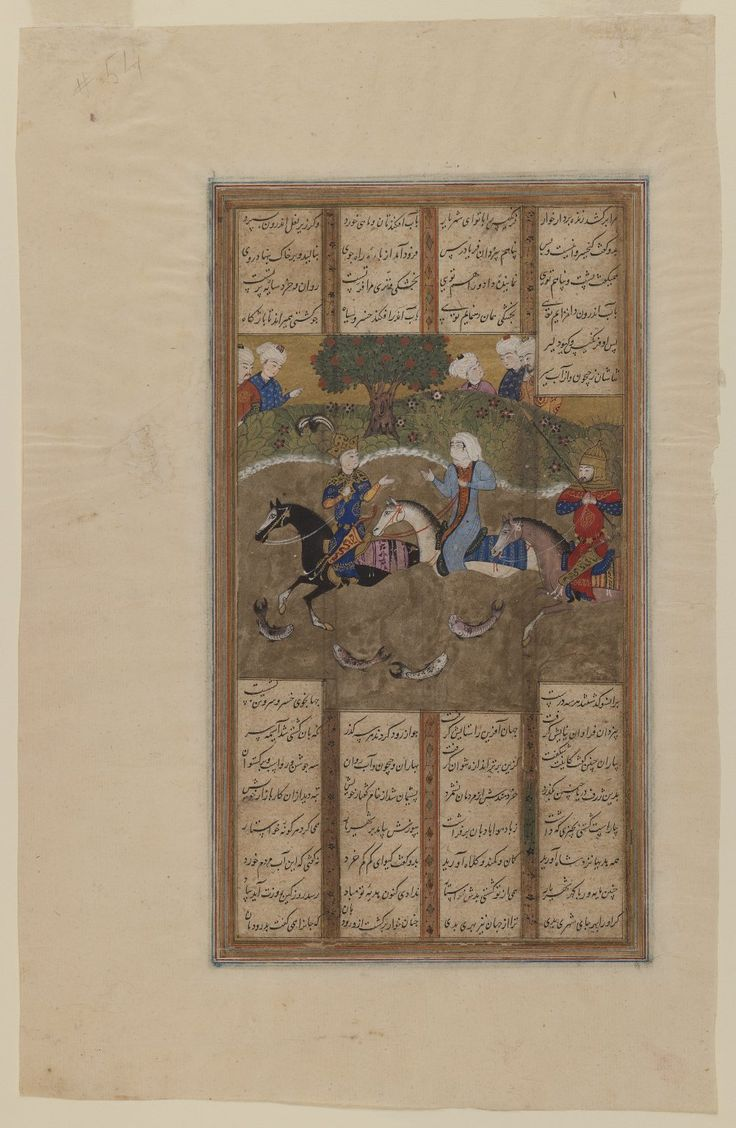 """Ferangis Returns to Iran with Giv and Her Son, Kai Khusrau, from a """"Shahnameh"""" of Firdausi late 15th-early 16th ce..."""