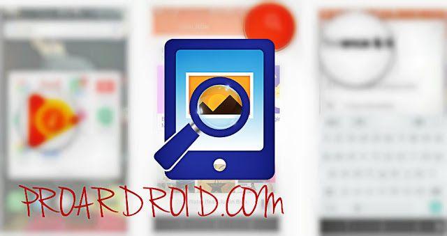 تحميل تطبيق Search By Image للبحث عن الصور المفقودة في جهازك بسهولة عبر هذا التطبيق المذهل الذي يقدم لك خدمات رائعة جداااا ال Enamel Pins Image Search Image