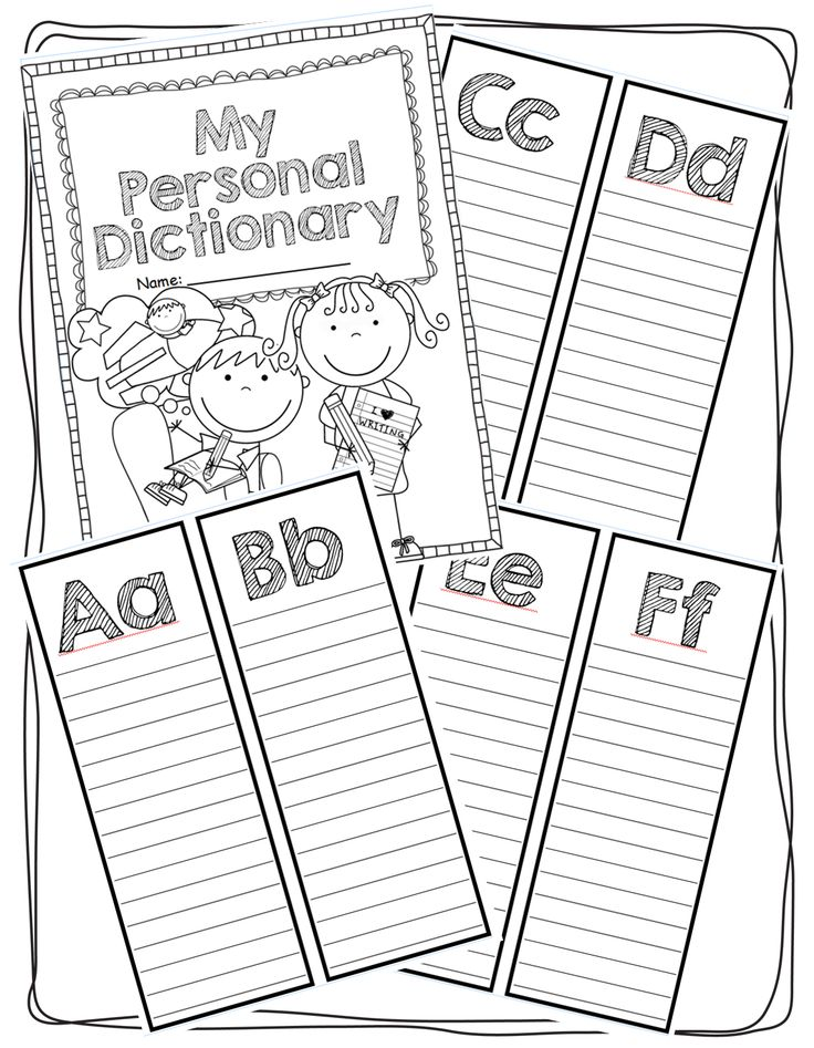 Personal Dictionary/Portable Word Wall From my TPT Store
