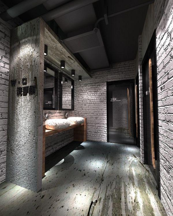 아름다운 공중 화장실 - 호스 슈 네트워크