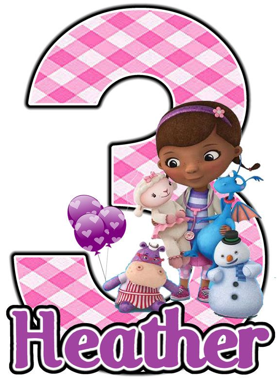 Doc Mcstuffins Birthday Party T Shirt Iron On By