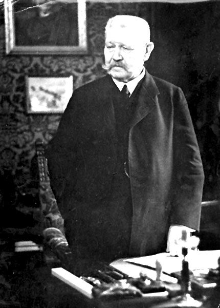 Hindenburg   Stadt Münster: Straßennamen - Reichspräsident Hindenburg