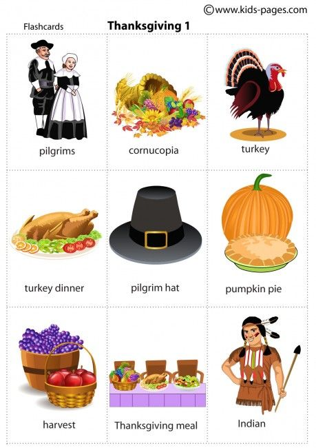 Kids Pages - Thanksgiving 1