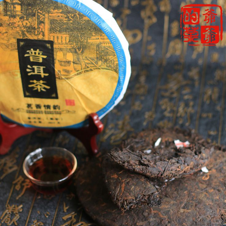 357g ripe puer tea cake high mountain old tree Puer chinese black tea from Yunnan weight loss Jasmine tea or black tea in gift #clothing,#shoes,#jewelry,#women,#men,#hats,#watches,#belts,#fashion,#style
