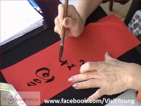 Lambing Flat Chinese Festival, YOUNG NSW - Chinese Script Writing