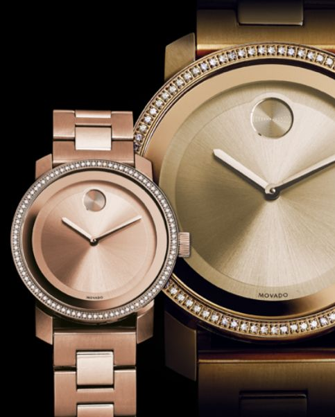 Golden opportunities abound this season at Macy's Herald Square. Get in on the action with one (or both!) of these Movado watches