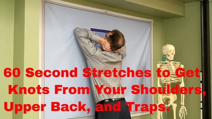 """""""Famous"""" Physical Therapists Bob Schrupp and Brad Heineck demonstrate 60 second stretches you can perform to get rid of those painful Knots in your shoulders..."""