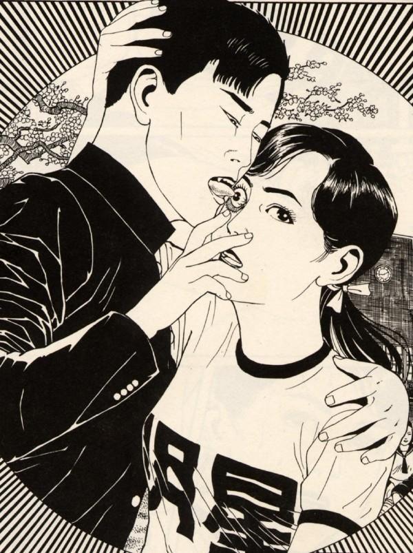 Suehiro Maruo. I love you but can I peel you a grape instead?