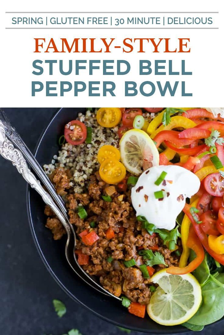 Deconstructed Stuffed Bell Pepper Bowl Gluten Free Recipe Recipe In 2020 Recipes Dinner Recipes Healthy Family Stuffed Peppers