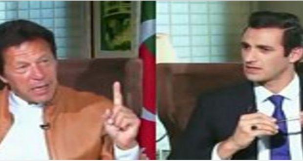 Imran Khan Making Fun of Nawaz Sharif's Statement In Turkey About Operation Raddul Fasad