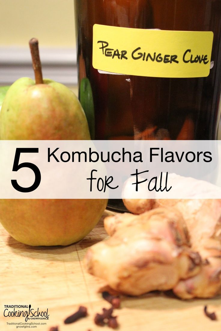 5 Kombucha Flavors for Fall | Kombucha can be expensive to purchase, but it costs just pennies to make at home! Once you get the hang of it, it's time to experiment with flavorings. Here are 5 fun spiced and fruit flavorings for Fall. | http://TraditionalCookingSchool.com