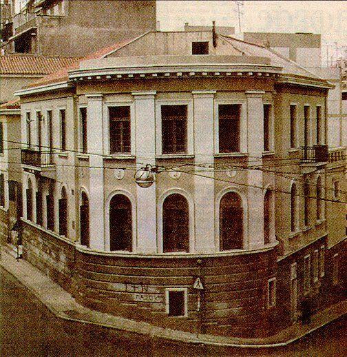 Παλιές φωτογραφίες Αθήνα   Αυτές ειναι  φωτογραφίες και σκίτσα της Αθήνας, όπως ήταν κάποτε.  Είχαν ληφθεί από τον 19ο αιώνα και είναι είτε...