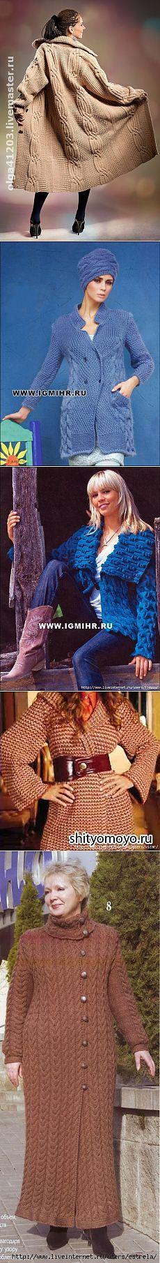 Пальто, куртки спицами. Подборка 57 just inspiration, no pattern