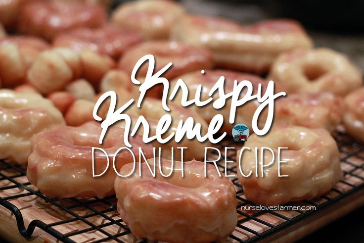 If you're looking for a mouth-watering Krispy Kreme donuts recipe...look no further! These donuts are easy and fun to make with the family!