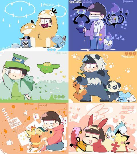 おそ松さん Osomatsu-san ポケモン「ポケ松さん」/「スープ」の漫画 [pixiv]