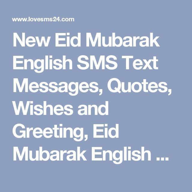 New Eid Mubarak English SMS Text Messages Quotes Wishes and Greeting Eid Muba