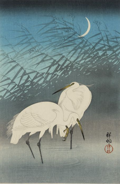 Ohara Koson (Shoson) - Herons and Reeds, ca. 1926. Woodblock print; ink and color on paper.