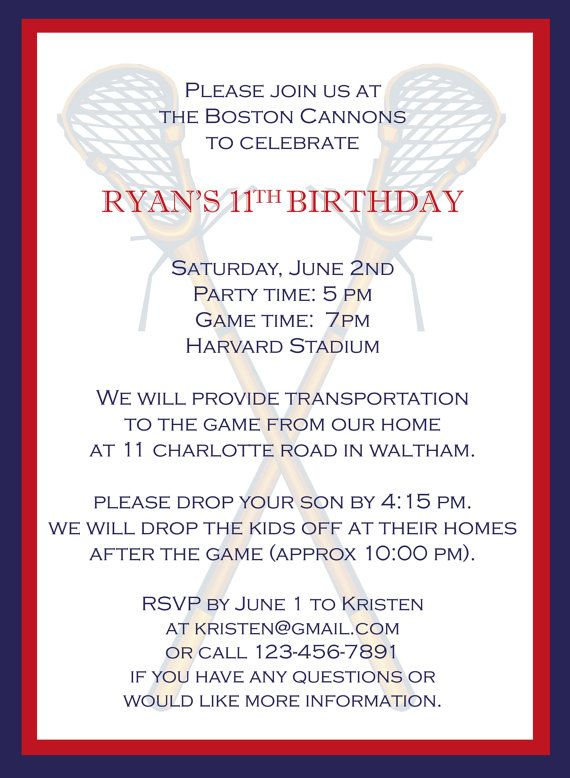 Customize this Lacrosse, Birthday, Team Event, Sports, Party Invitation on Etsy, $1.85